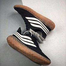 Adidas Sobakov 黑白 膠底 編織 三葉草 運動 經典 慢跑鞋 男女鞋 AQ1135