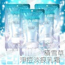 🔥現貨🔥韓國 漢城 積雪草 淨痘淡痕乳霜 55ml/單條 (效期2023/07)