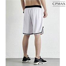 CPMAX 籃球短褲 運動短褲 籃球五分褲 NBA球星同款 籃球褲 運動褲 短褲 五分褲 運動 男下著 K85