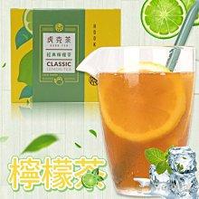 虎克檸檬茶包 #現貨#檸檬10入裝翔琪台灣伴手禮110年製造
