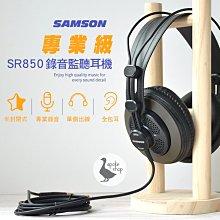 高音質 美國 原廠 SAMSON SR850 監聽耳機 耳機 耳罩式 ( 搭配 C01U PRO G-TRACK