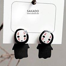 阪堂SAKADO熱縮水晶手工耳釘--宮崎駿 神隱少女 無臉男 (後掛式)