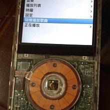 透明 iPod video 5.5代 256g