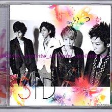 799免運~SID【いつか/ 終將/ ITSUKA】日本視覺系搖滾樂團日語CD+DVD雙碟單曲專輯~免競標可海外