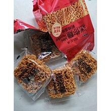【維力純素迷你麵‧JKY的店】維力最新餅乾產品 口感香辣脆/100g-輕辣 4入/袋 純素。