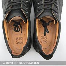 出清特賣正品超輕款Clarks/克拉克 超輕爆款經典款休閑 男鞋皮鞋寬楦牛皮舒適休閑鞋黑39-44