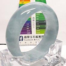 柒零陸晶品//天然海水藍寶石厚裝版手鐲(0614)附贈收藏盒