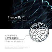 【美國 Blender Bottle】Radian 雙層保冷不鏽鋼搖搖杯 - 26oz/770ml