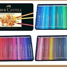 德國 輝柏 Faber-Castell 120色 油性色鉛筆 鐵盒裝 【110011】