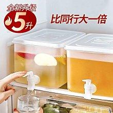 冷水壺超大容量水杯家用帶龍頭放冰箱涼水壺冷水筒耐高溫水果茶-CHAOYOU小店