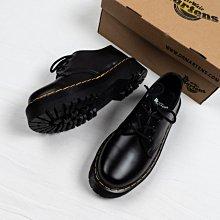 Dr. Martens 1461 3孔 皮鞋 黑色 硬皮 厚底 經典款 馬汀靴 女鞋