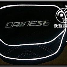 三重千大~@便宜橘子店@~腰包 WAIST-BAG 新款腰包 (可刷國旅卡) 代理商正品只要1350元