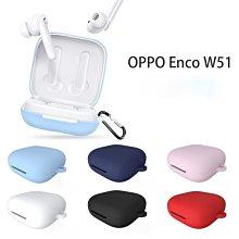 適用於 OPPO Enco W51耳機保護套硅膠殼*登山扣-搞機數碼3C