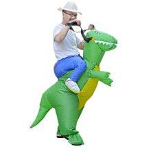 現貨充氣恐龍服充氣人騎恐龍衣服成人侏羅紀動物霸王龍充氣表演服怪獸小孩褲子玩具表演怪獸服成人兒童充氣恐龍衣服綠恐龍交換禮物