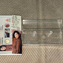 【李歐的音樂】 金嗓唱片 1990年代 司馬鳳請你著愛聽 請問芳名變色龍水車姑娘懷春曲錄音帶原殼