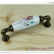 鬱金香 橋型古銅 陶瓷手把 取手 門把 把手/ 歐式古典 / 鄉村 / 田園 / 櫥櫃 【鄉村玫瑰】