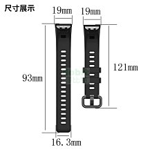 [多比特]華為手環 3 / 3 Pro Band 3 Pro 4 Pro 運動手環 多彩 替換 腕帶 錶帶