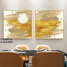 C - R - A - Z - Y - T - O - W - N 簡約美式金色抽象晨光藝術裝飾畫現代簡約雙聯正方形掛畫