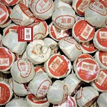 【茶韻】2006年 韻遠小熟沱 迷你沱系列 農殘檢驗合格 每個約5g 完整茶葉.非碎葉 上班方便首選