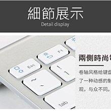 BT無線鍵盤小精靈 鍵盤滑鼠組 三系統支援 充電款