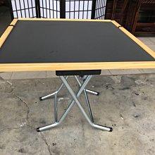 全新麻將桌(木邊紋)三尺方桌 摺疊會議桌 書桌 會議桌 咖啡桌 餐桌 會客桌 簡餐桌 辦公桌A1433 【晶選傢俱】