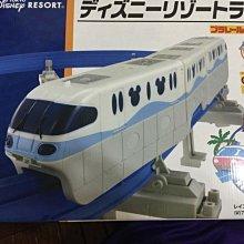 正版迪士尼 遊園電車