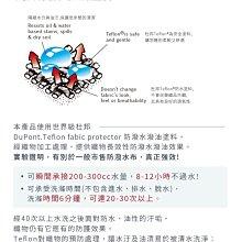 【100%精梳純棉_杜邦防水鋪棉保潔墊】床邊故事+台灣製/可客製_精梳純棉國際杜邦防水處理_雙人加大6尺_加高床包式