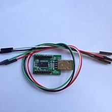 萬平科技-USB To(轉) TTL(2.8V),Win10,Android,PL2303GC,電源/TX/RX三色燈