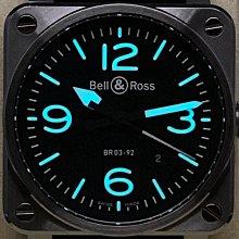 重序名錶 Bell & Ross 柏萊士 BR03-92 STEEL 飛鷹戰士 飛行錶 軍錶 42mm 自動上鍊腕錶