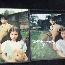 【珍寶二手書齋CD1】周杰倫  七里香 已測試