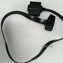 《網中小舖》全新 OBD2 延長線 一分二接頭 16針16芯滿針 全通電 60公分 升級版端子款