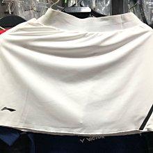 (羽球世家)李寧 白色L 褲裙 排汗透氣 超彈布材質 ASKN022 亮麗舒適