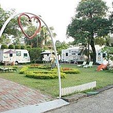 快樂自由行 嘉義 詩情花園 平日玫瑰雙人房 六星級RV露營車住宿券(含2客早餐、及免費腳踏車可使用)