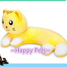 ~Happy Pets 喵喵館~Brandish Living 浩創最濛最可愛的 熊抱貓 貓草玩具(黃色款)
