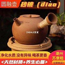 潮州手拉壺砂銚玉書煨蘇章睦煮水燒水壺耐高溫防裂炭爐電陶爐可用
