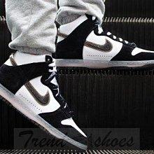Nike Dunk High x Slam Jam 黑白 灰白 熊貓 高幫 百搭 籃球鞋 DA1639-101 男女款