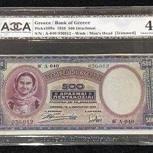 AccA 希臘紙鈔一張,罕見