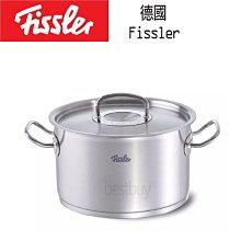 德國 Fissler Original Profi 24cm 6.3L 不鏽鋼湯鍋 燉鍋 雙耳湯鍋