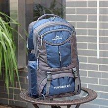 75升超大容量 輕便 防水 旅遊戶外登山超輕透氣登山包 水袋背包 後背包 運動背包 大容量雙肩包 雙肩包