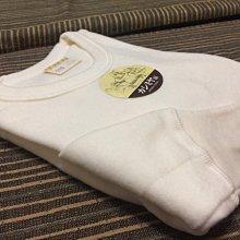 日本刷毛兒童衛生衣 日本喀什米爾羊毛保暖衣 羊毛保暖褲 羊毛兒童衛生衣 保暖內搭日本衛生衣褲 男女童兼用 現貨供應