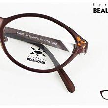 【My Eyes 瞳言瞳語】BEAUSOLEIL法國手工框品牌 百分百純鈦鏡架 展示框