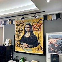蒙娜麗莎 掛布裝飾 布掛毯北 歐藝術涂 鴉