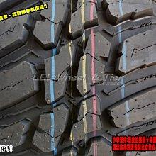 桃園 小李輪胎 NANKANG 南港 MT1 35-12.5-18 休旅車 吉普車 越野車 4X4 特價 歡迎詢價