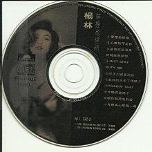 楊林夢裡也纒綿CD_內圈編碼:511132-2 3504