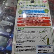 NDSL NDSi NEW 3DS LL NEW 2DS 皆適用 日本 CYBER 原子筆 造型 夢奇奇 觸控筆