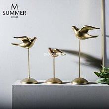 北歐創意簡約抽象飛鳥和平鴿桌面書房客廳酒柜裝飾擺件道具擺設#裝飾#擺件#盆景#復古-CHAOLE潮樂