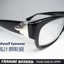 Chrome Hearts HOT POCKET 克羅心 公司貨 日本製 方框 可配 近視 老花 眼鏡 變色鏡片 抗藍光