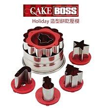 美國 Cake Boss Holiday 造型餅乾模 6件式 餅乾壓模 餅乾切模 餅乾模具 花式餅乾 烘焙模具 壓模