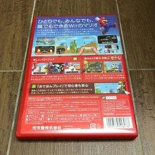 新年必玩 免運 Wii【New Super Mario Bros 】日版 原版遊戲片 新超級瑪莉歐兄弟 馬力歐 瑪利歐 wiiu可玩 Nintendo 任天堂