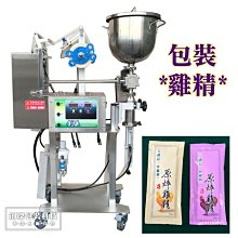 創傑包裝*包辣油*哇沙米*醬油*CJ-2A3液體連續封口包裝機*台灣製造*工廠直營*醬包機*食品包裝*計量包裝